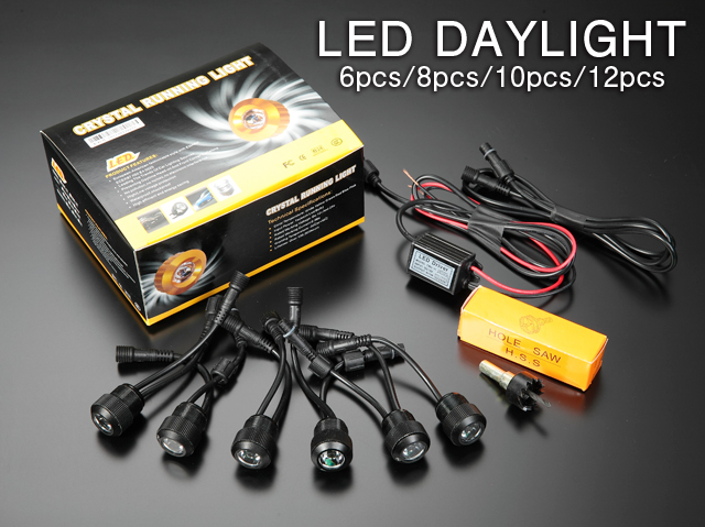 LEDデイライト