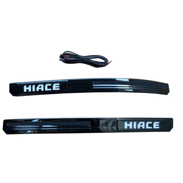 ハイエース200系1-5型 LEDスカッフ プレート ステンレス ブルー