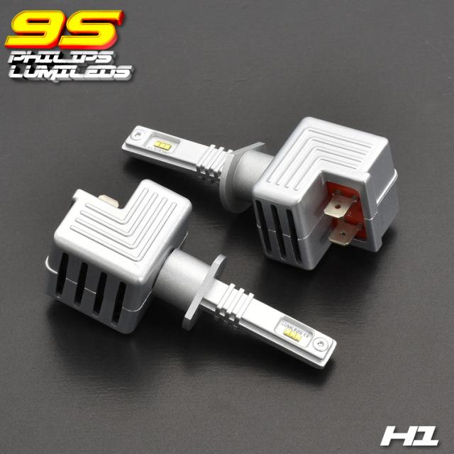 エスティマ ESTIMA ACR MCR GSR GCR 30系 50系 トヨタ ハイブリッド 9S LED コンパクト バルブ 12V H1 H11 H7 HIR2 HB3 HB4 ヘッドライト 6000LM 6500K 一体型