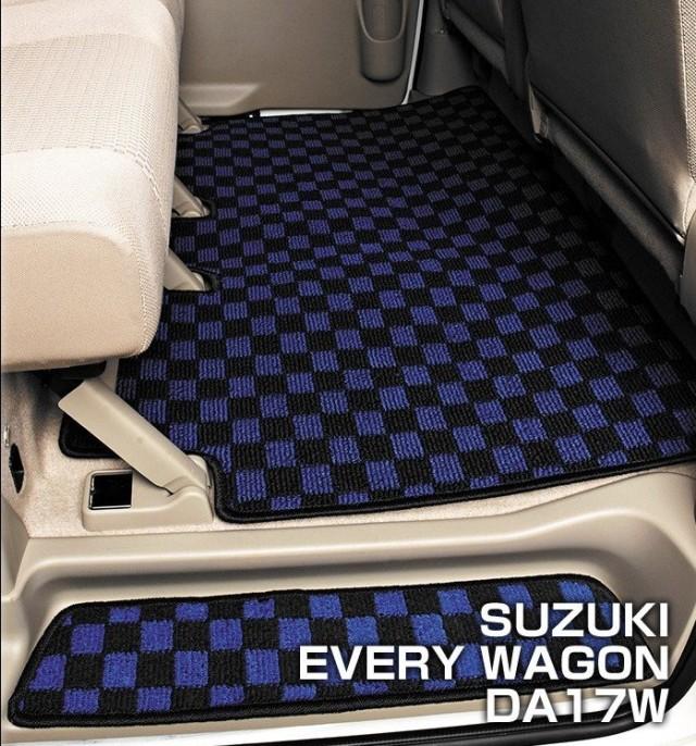 スズキ エブリィワゴン DA17 ニッサン NV100 クリッパーリオ 三菱 タウンボックス マツダ スクラムワゴン フロアマット チェックブラック ブルー グレー レッド