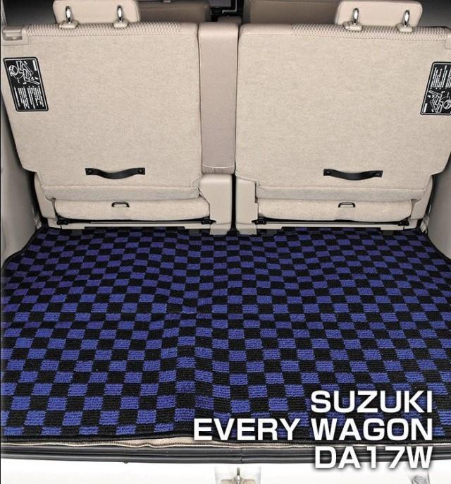 スズキ エブリィワゴン DA17 クリッパーリオ タウンボックス スクラムワゴン ラゲッジマット チェックブラック ブルー グレー レッド オールシーズン 15分