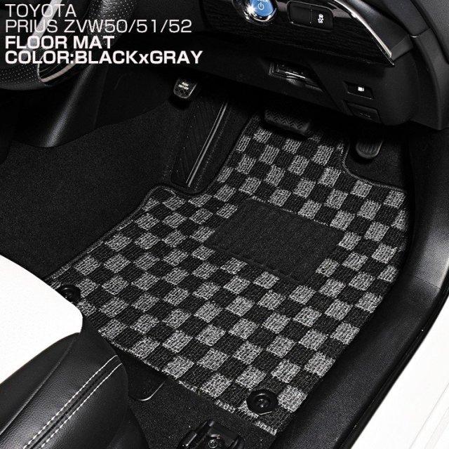 トヨタ プリウス 50系 前期 後期 車種専用 フロアマット 運転席 助手席 後列 グレー レッド ブルー チェック ブラック カーパーツ 15分