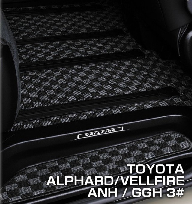 アルファード ヴェルファイア 30系 フロアマット ブラック グレー トヨタ 車種専用設計 汚れ防止 マット交換 TOYOTA ALPHARD VELLFIRE ANH GGH 20