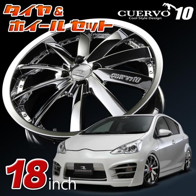 CUERVO10 クエルボ10 TOYOTA AQUA アクア H23/12~ トヨタ  18インチタイヤ&ホイールセット スパッタリング