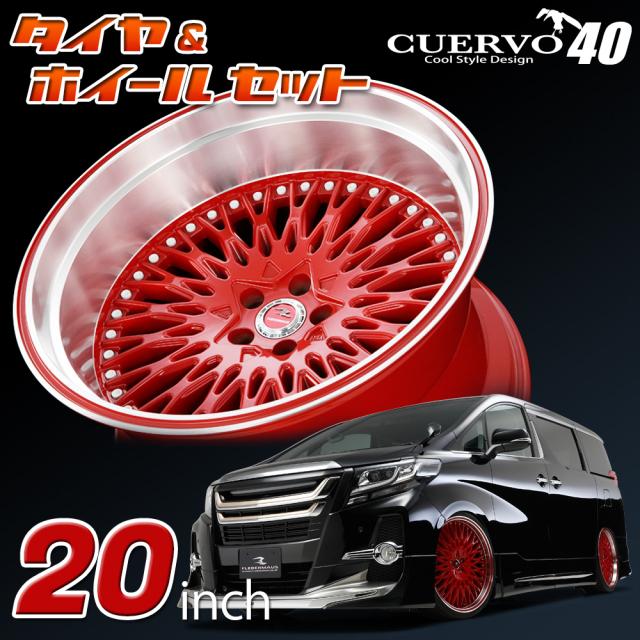 FLEDERMAUS フレーダーマウス CUERVO40 クエルボ40 新型アルファード 30アルファード 20x9.0J+35 タイヤホイールセット