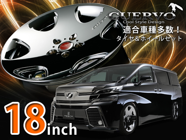 【数量限定!】CUERVO クエルボ 18インチ タイヤ&ホイール4本セット クローム