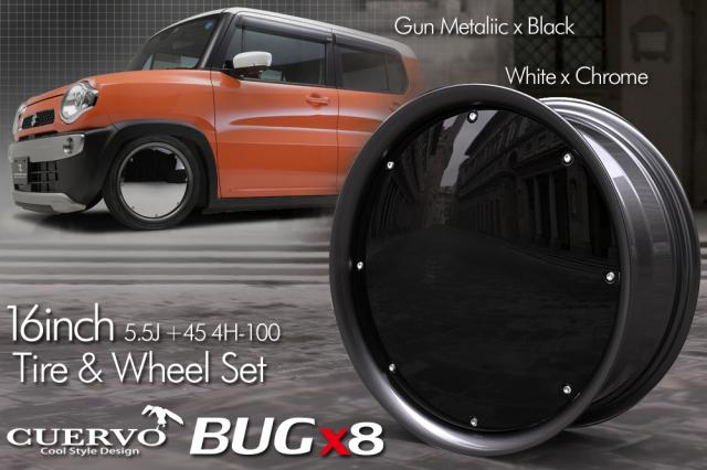 【限定生産品】 CUERVO BUGx8 クエルボバグエイト 軽自動車用 16x5.5J+45 4H-100 タイヤ&ホイールセット ガンメタ×ブラック