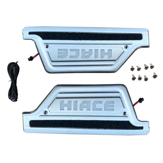 ハイエース200系 1型 2型 3型 4型 5型 6型 標準・ワイド LED前席スカッフプレート 2P LEDブルー