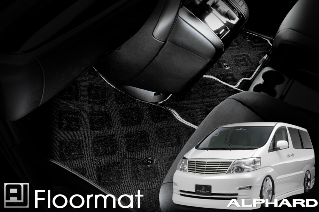 【オリジナルフロアマット】 TOYOTA トヨタ 10系 ALPHARD アルファード フロアマット AJモノグラム