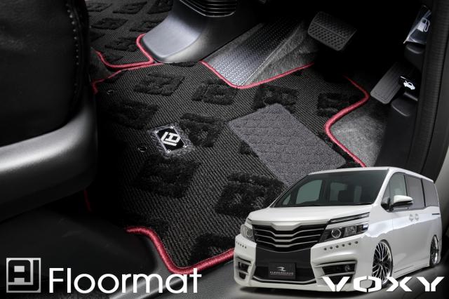 【オリジナルフロアマット】 TOYOTA トヨタ ZRR80 VOXY ヴォクシー フロアマット AJモノグラム