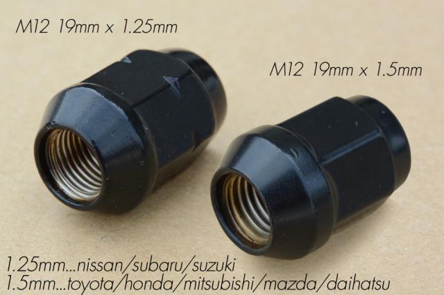 ブラックナット(19mm)