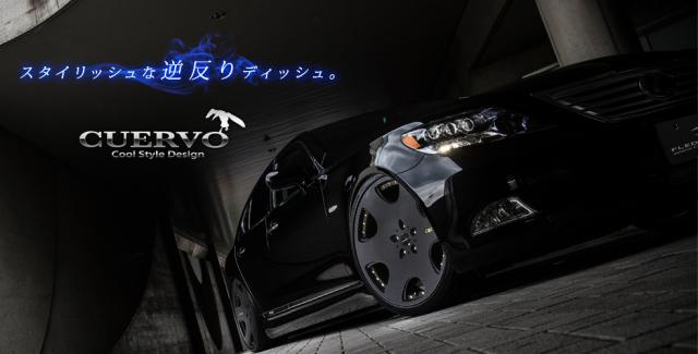 CUERVO クエルボ LEXUS レクサスLS専用 21インチ タイヤ&ホイール4本セット マットブラック