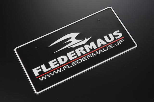 【イベント・ミーティングに!】 オリジナル ナンバープレート FLEDERMAUSロゴ ブラック 【バイザー裏・ダッシュボードに!】