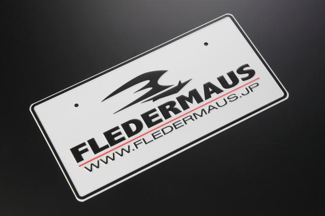 【イベント・ミーティングに!】 オリジナル ナンバープレート FLEDERMAUSロゴ ホワイト 【バイザー裏・ダッシュボードに!】