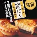 226-00502 北海道窯だしチーズタルト 1個