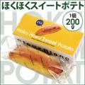 197-00110 ほくほくスイートポテト 1本
