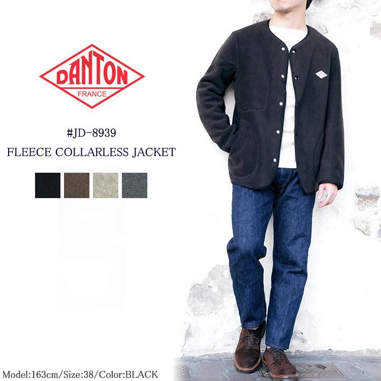 DANTON ダントン フリース カラーレス ジャケット メンズ ノーカラー アウター Fleece Collarless Jacket MENS ブラック/ブラウン/マーブル/グレー 38/40/42/44/S/M/L/XL #JD-8939