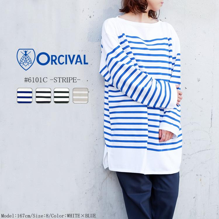 オーシバル オーチバル ラッセルボーダー バスクシャツ ボーダー 長袖 レディース メンズ ビッグサイズ チュニック BORDER T-SHIRT LADIES MENS ブルー/グレー/ベージュ/ ORCIVAL RC01 6101C
