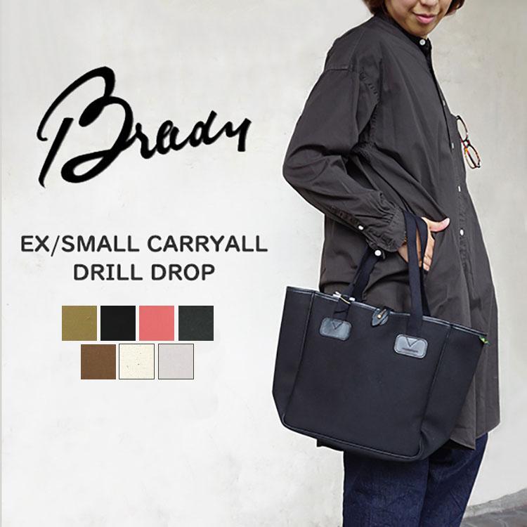 ブレディ エクストラスモール キャリーオール ドリル ドロップ トートバッグ Brady EX/SMALL CARRYALL DRILL DROP 新作