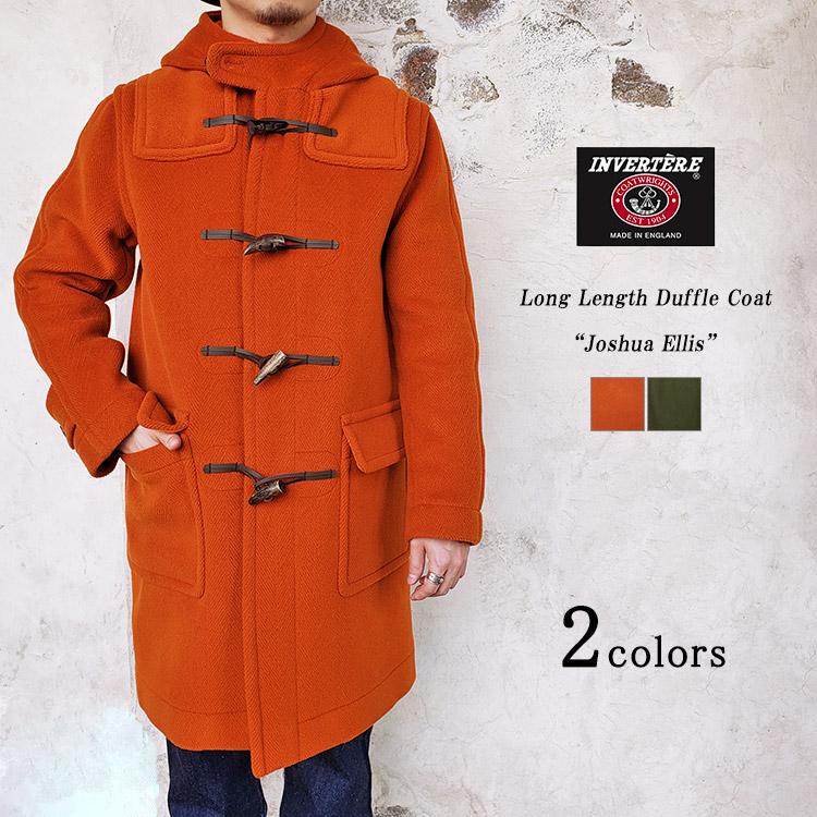 【シダーハンガープレゼント♪】 INVERTERE  インバーティア Long Length Duffle Coat ダッフルコート ジョシュアエリス ウール ヘリンボーン イギリス製 メンズ 〔FL〕