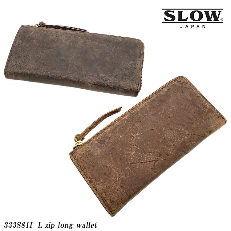 SLOW スロウ L zip long wallet 333S81I KUDU LEATHERシリーズ メンズ レザー ブラウン 革財布