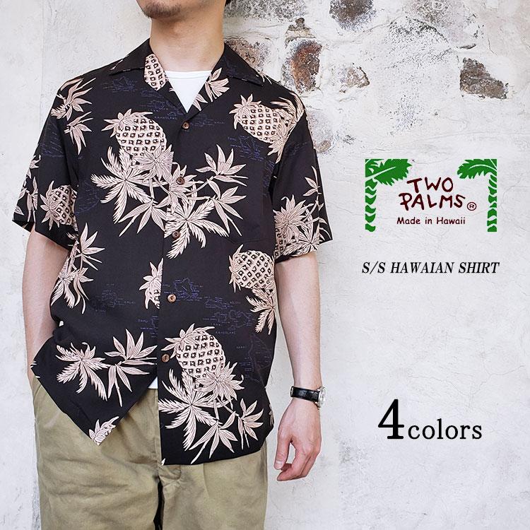 Two Palms トゥーパームス Hawaian Shirt ハワイアンシャツ アロハシャツ メンズ レーヨン 半袖 オープンカラー ブラック/ネイビー 〔FL〕