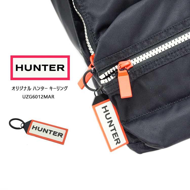 【メール便可】 ハンター オリジナル ハンターロゴ キーリング キーホルダー レディース メンズ 2020春夏 UZG6012MAR 〔TB〕