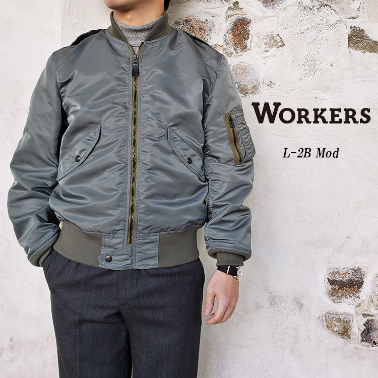 Workers ワーカーズ L-2B Mod フライトジャケット メンズ ナイロン コットン カーキ 〔FL〕