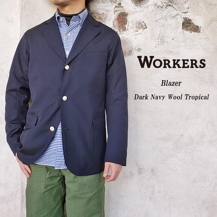 Workers ワーカーズ Blazer ブレザー メンズ 春夏秋用 ウールトロピカル ネイビー メンズ 〔FL〕