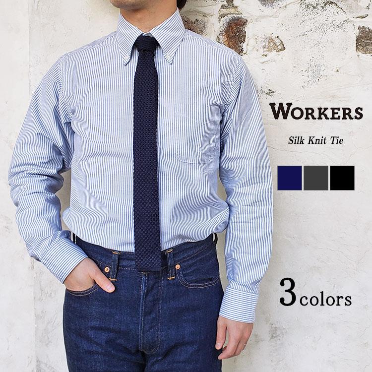 Workers ワーカーズ Silk Knit Tie シルクニットタイ ネクタイ シルク ネイビー/チャコール/ブラック 〔FL〕