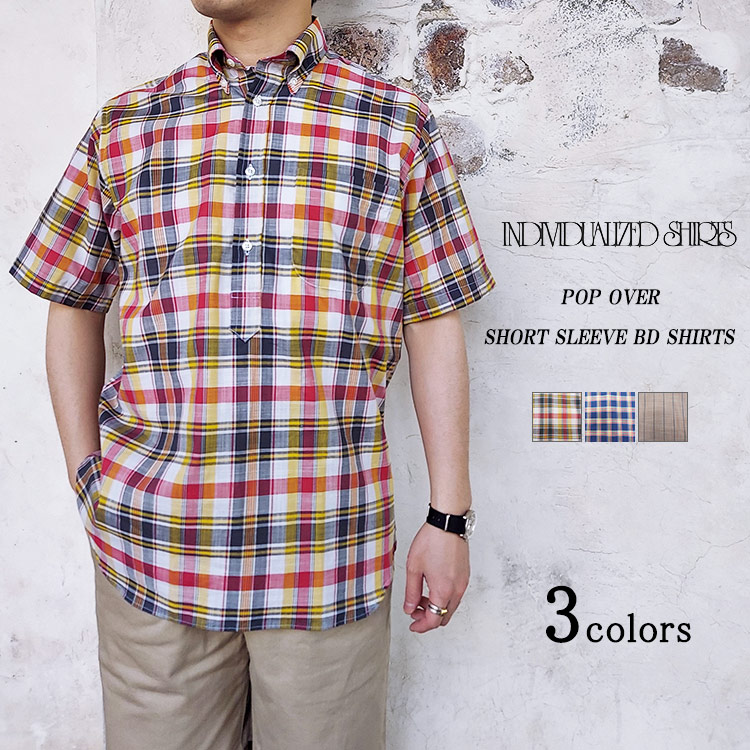 INDIVIDUALIZED SHIRTS インディビジュアライズドシャツ POP OVER SHORT SLEEVE BD SHIRTS ポップオーバーショートスリーブボタンダウンシャツ メンズ コットン 春夏用