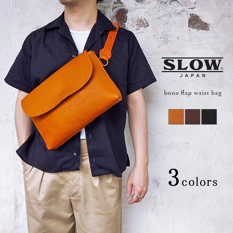 SLOW スロウ bono flap waist bag ボーノ フラップウエストバッグ 49S13B 栃木レザー ショルダーバッグ ブラック ブラウン キャメル 日本製