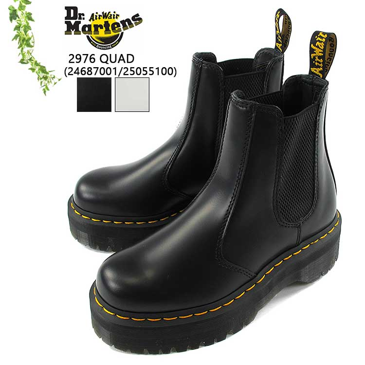 ドクターマーチン ブーツ チェルシーブーツ サイドゴア 厚底 クアッド レディース レザー ラバー ブラック 22cn/23cm/24cm/25cm 2976 QUAD 24687001
