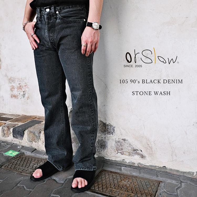orSlow オアスロウ 01-1050W-D61S 105 90's BLACK DENIM STONE WASH ブラックデニム ストーンウォッシュ コットン ストレート 日本製 〔FL〕