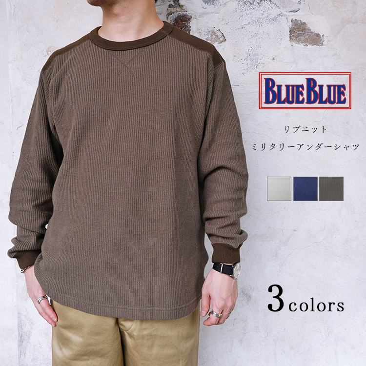 BLUE BLUE CL2024 リブニット ミリタリーアンダーシャツ