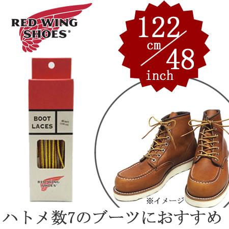【メール便可】レッドウィング REDWING タスラン・ブーツレース タン/ゴールド 48インチ 122cm #97150 〔FL〕