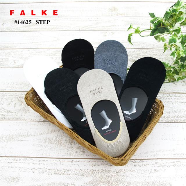 【メール便可】 ファルケ ソックス ステップ メンズ 2021春夏 靴下 コットン ホワイトブラックチャコールグレーグレーベージュネイビーブルー 39-40/41-42/43/44 STEP #14625