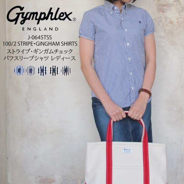 【メール便可】Gymphlex ジムフレックス レディース ボタンダウンシャツ 半袖 フレンチスリーブ コットン ブロード ストライプ ギンガムチェックJ-0645TSS S/M/L 〔SK〕