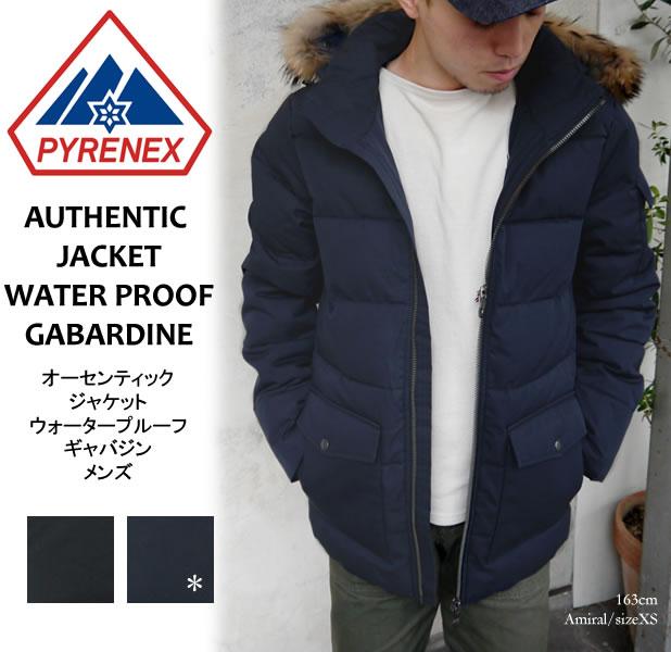 PYRENEX ピレネックス メンズ ダウンジャケット AUTHENTIC JACKET WATER PROOF GABARDINE MENS オーセンティック ウォータープルーフ ギャバジン〔FL〕