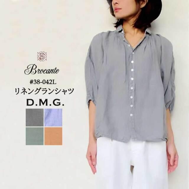 ドミンゴ ブロカント リネン グランシャツ レディース トップス DMG Brocante Linen Grand Shirt LADIES グレー/ブラック/ネイビー/ホワイト/ベージュ/ライラック/ティーグリーン 2/FREE #38-042L