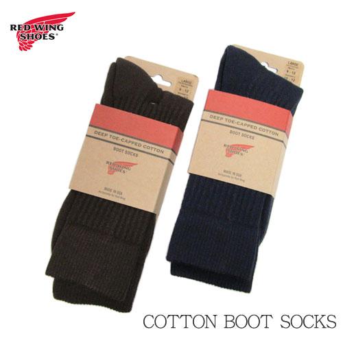 【メール便可】レッドウィング コットン ブーツソックス REDWING BOOT SOCKS  97171 / 97172 レッドウイング 純正 靴下 COTTON〔FL〕