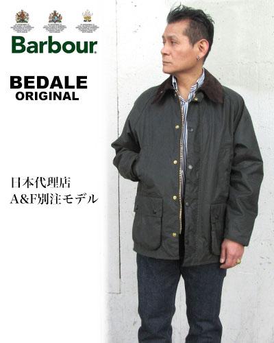 バブアー ビデイル オリジナル BARBOUR BEDALE ORIGINAL メンズ オイルドジャケット 日本代理店 A&F別注モデル MWX1241 セージ バーブァー セイジ〔FL