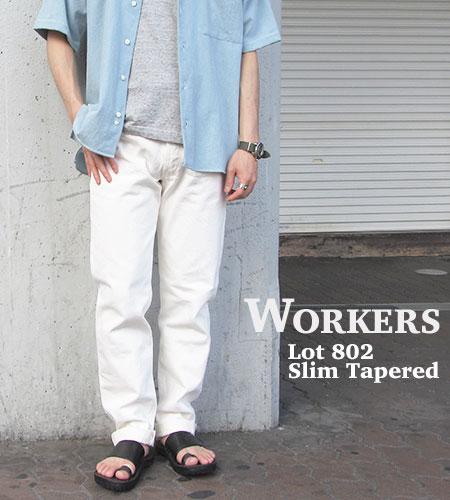 WORKERS ワーカーズ スリム テーパード ジーンズ Lot802 SLIM TAPERED WHITE JEANS 日本製 ホワイト デニム DENIM 〔FL〕