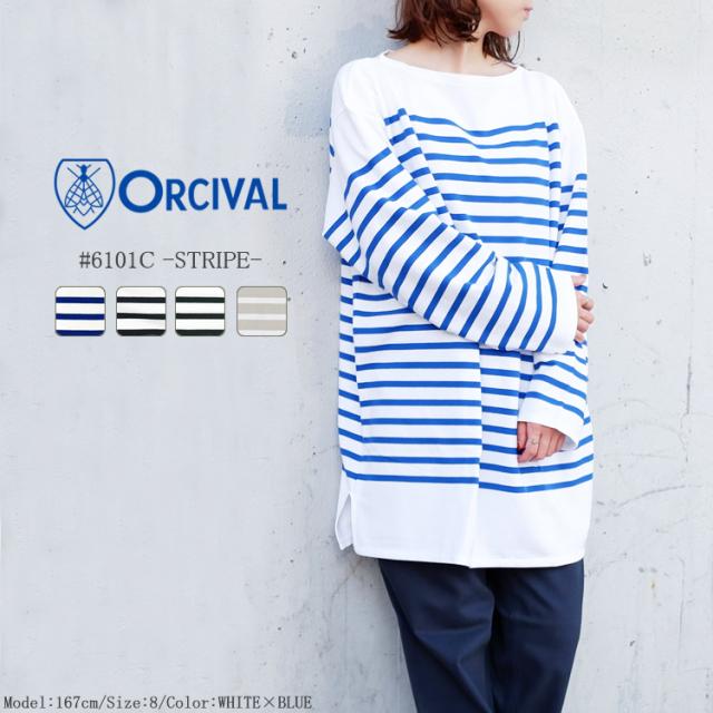 オーシバル オーチバル ラッセルボーダー バスクシャツ ストライプ レディース メンズ 20秋冬 ORCIVAL BORDER T-SHIRT LADIES MENS 20FW ブルー/ブラック/ブラウン/グレー/ホワイト FREE #6101C〔SK〕