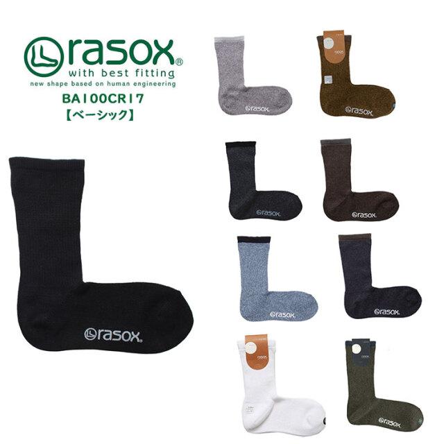 【メール便】 ラソックス コットン ベーシック ソックス 靴下 レディース ブラック/グレー/チャコール/ブラウン/ブルー/ネイビー/ホワイト/グリーン S/M/L rasox BA100CR17