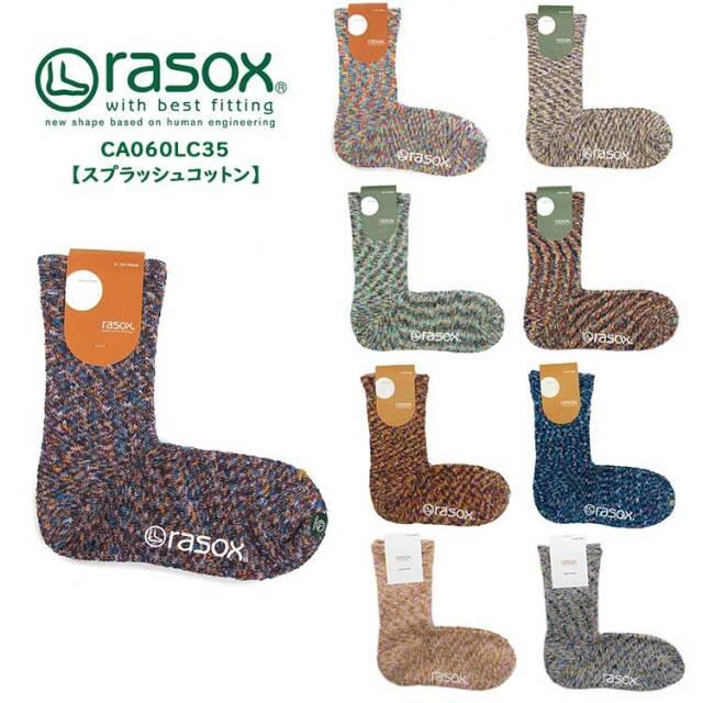 【メール便可】ラソックス スプラッシュ コットン ソックス 靴下 レディース メンズ 日本製 rasoxCA060LC35  9色 22cm/23cm/24cm/25cm/26cm/27cm/28cm サイズS-L