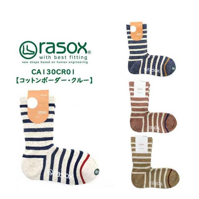【メール便可】ラソックス コットンボーダー クルー ソックス 靴下 ボーダー レディース メンズ 日本製 rasox CA130CR01 7色 22cm/23cm/24cm/25cm/26cm/27cm/28cm サイズS-L
