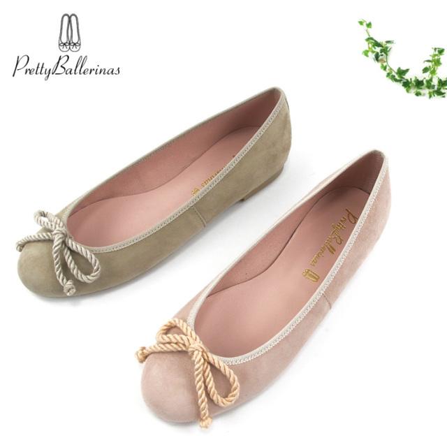 【SALE品交換・返品不可】プリティバレリーナ Pretty Ballerinas<br>バレエシューズ ニコル 43846/9101 NICOLE SUEDE ANGELIS/GOMA-PB