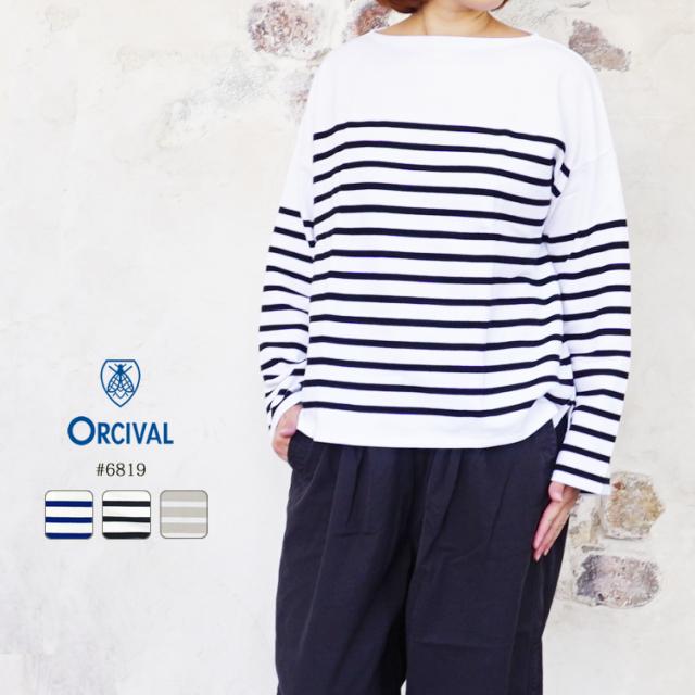 オーシバル オーチバル ドロップショルダー ボートネック プルオーバー Tシャツ レディース ボーダー ストライプ ORCIVAL Boatneck Pullover T-Shirt LADIES ブルー/ブラック/ベージュ/カーキ/ホワイト FREE #6819