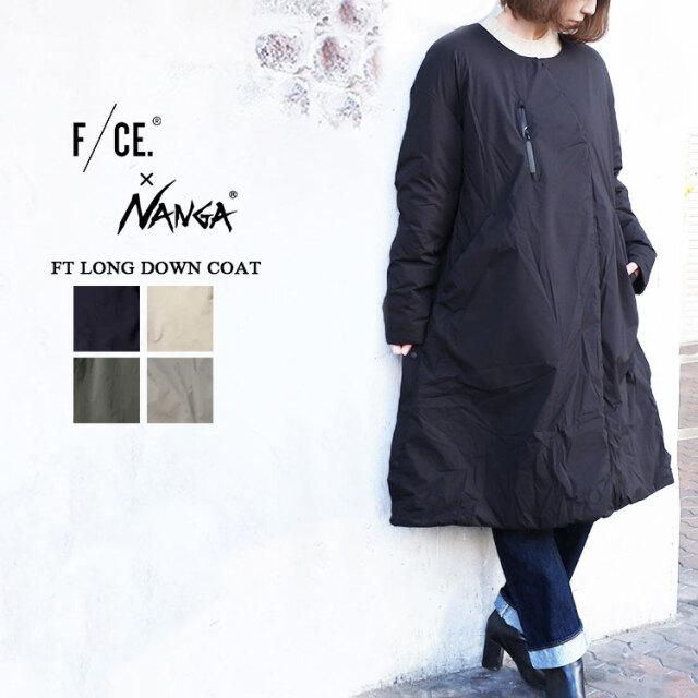 エフシーイー ナンガ ロング ダウン コート レディース ロング丈 ダウンコート ブラック/ベージュ/カーキ/セージグリーン S/M fce nanga ft long down coat #FNA09212W0002